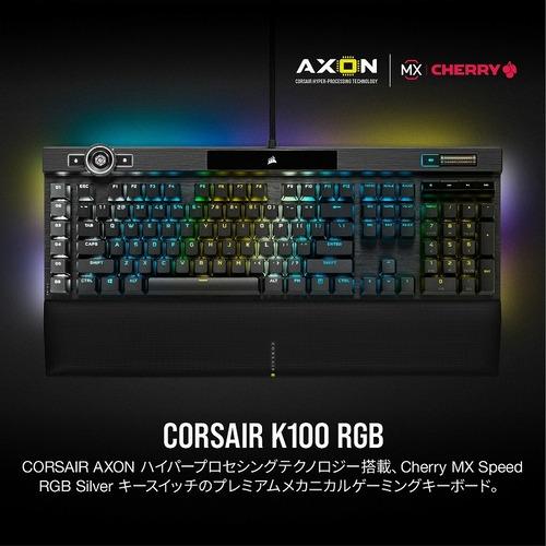 K100-RGB-MX-SPEED-54