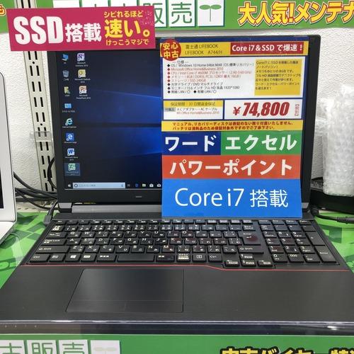 999FB064-55A0-4F16-A936-D18F50110A36