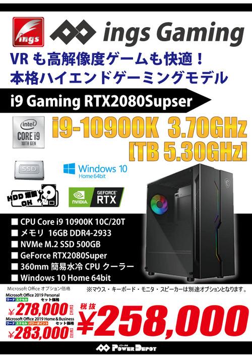i3-9100F-GT710--SSD-SLIM-69800