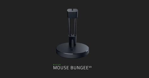 razer-mouse-bungee-v3-black-OG-1200x630-v2