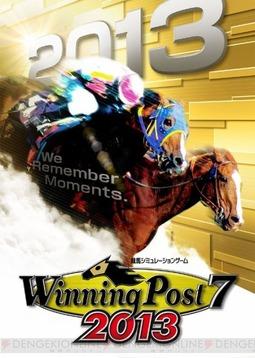 winningp_01