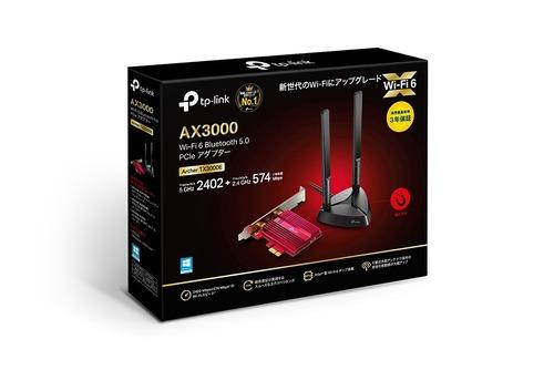 TX3000E-3_large_1566801280689q_large_1568261567084n