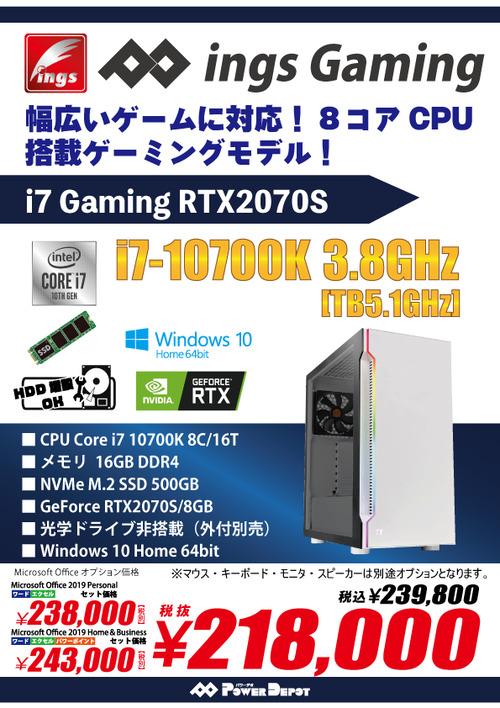 i9-10900K-VR