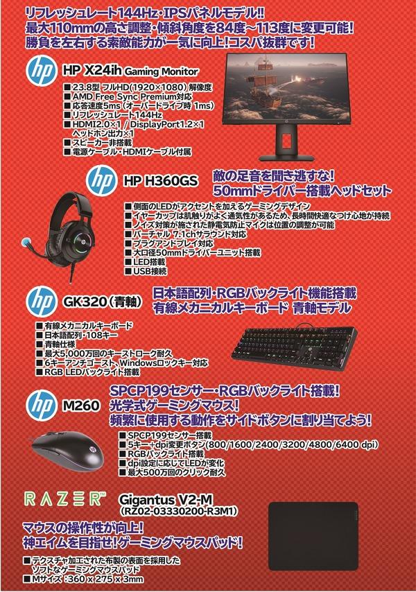 gaming02