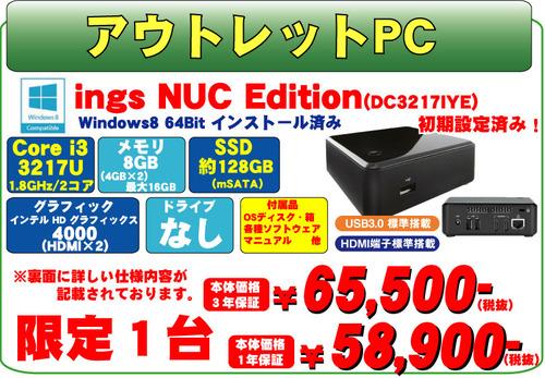 ings-NUC