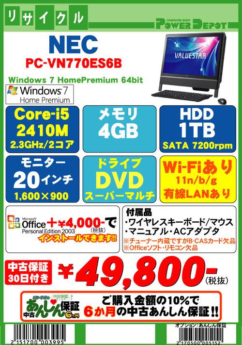 PC-VN770ES6B