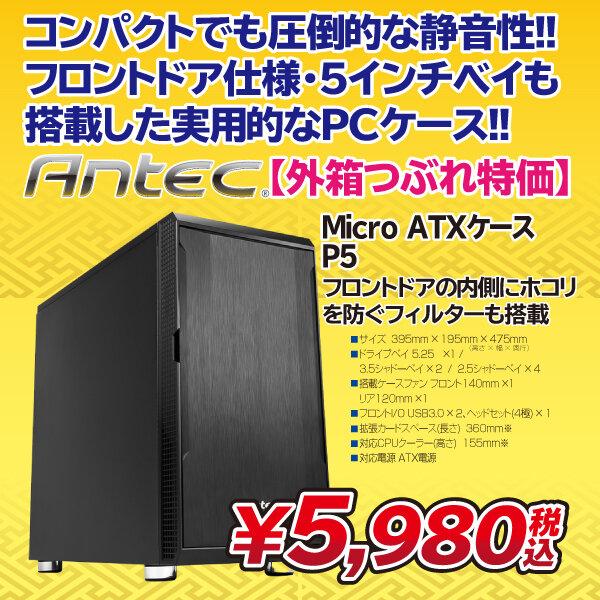 pc_case02