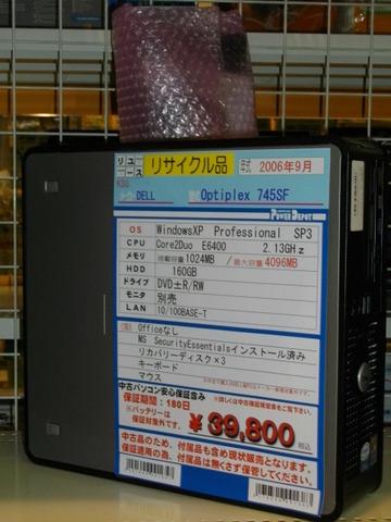 IMGP0403