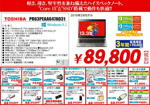 PR63PEAA647AD31