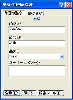yourei2