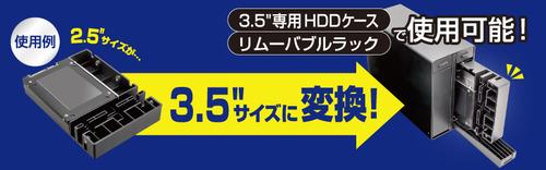 crin2535d_05