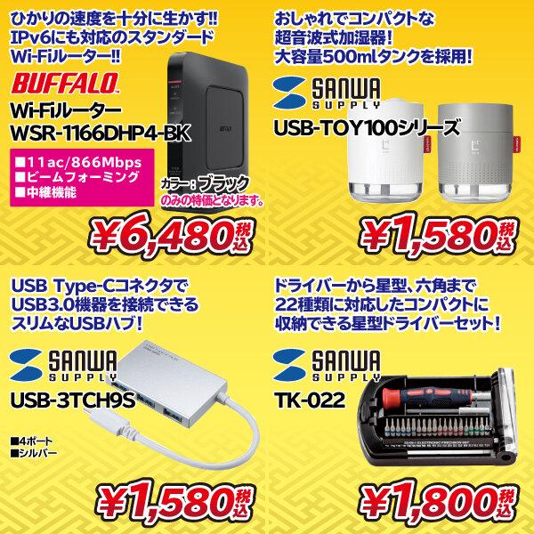 supply02