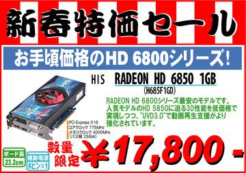 HD6850