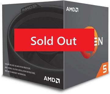1600af_soldout