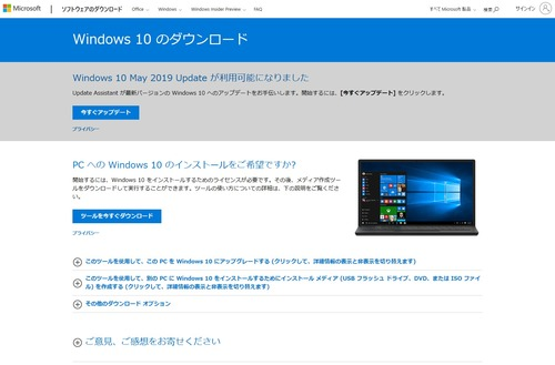 microsoft_may_2019