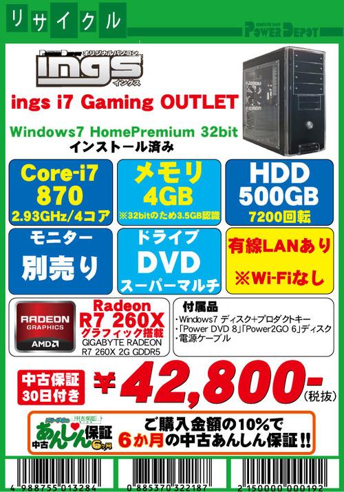 ings-i7-Gaming-OUTLET