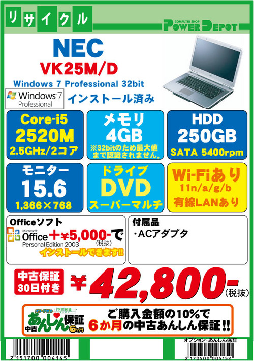 VK25M-D-PCNET-[更新済み]