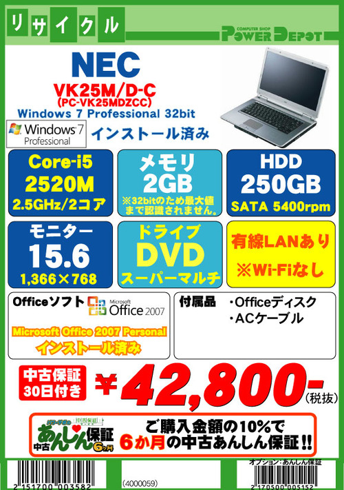 VersaPro-VK25M-D-C