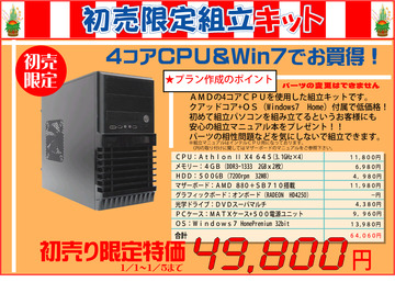 Athlon2
