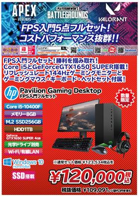 gaming_set01