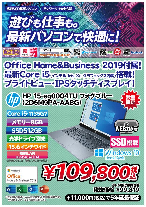 laptop0611