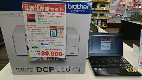 DSC_0162