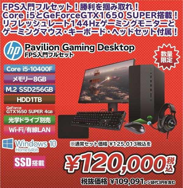gaming01