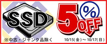 ssd5%