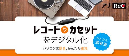 AD-USB2-1