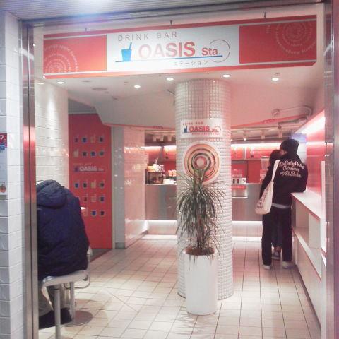 小田急線新宿駅のDORINK BAR OASIS