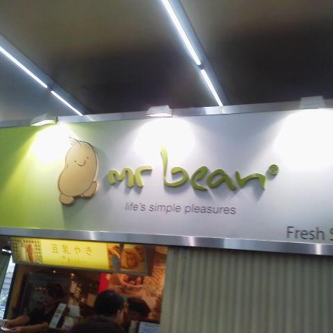 渋谷駅前にある豆乳専門店mr beam