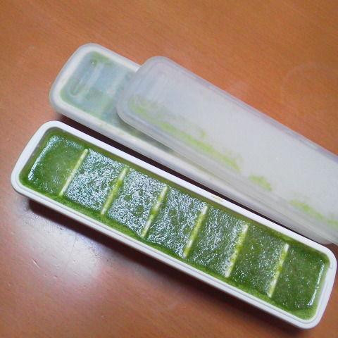 冷凍グリーンスムージー