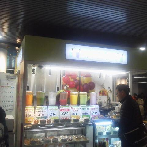 渋谷駅東急東横線の改札前の「ジュースの森」