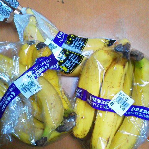 激安バナナ