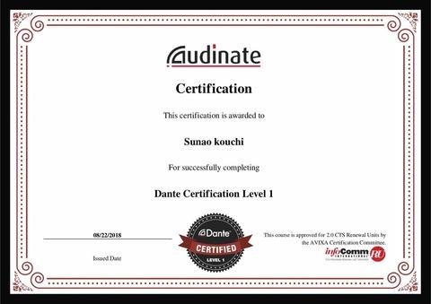 certification-Dante-Level-1_-Course-&-Exam-pst@ares.eonet.ne.jp