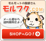 toshop_fromblog