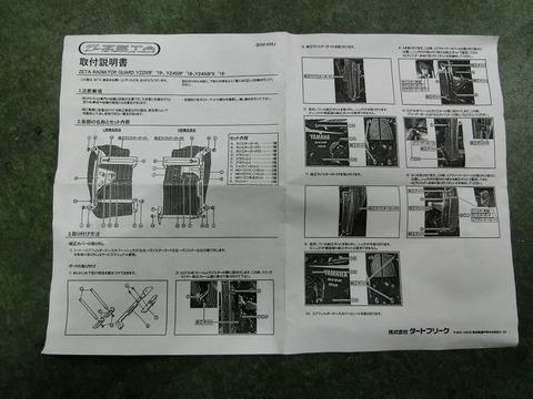 CIMG6834