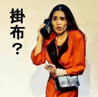 hirano_nora