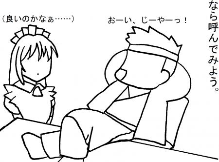 xtora_01_3