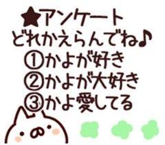 kayo_stamp01
