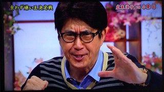 jissyoku_takasan