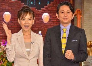 ariyoshi_daretoku