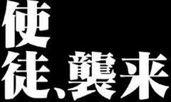 sito_syuurai