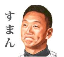 kanemoto_suman