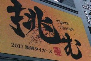 2017_idomu