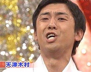 tenshin_kimura