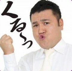 zakiyama
