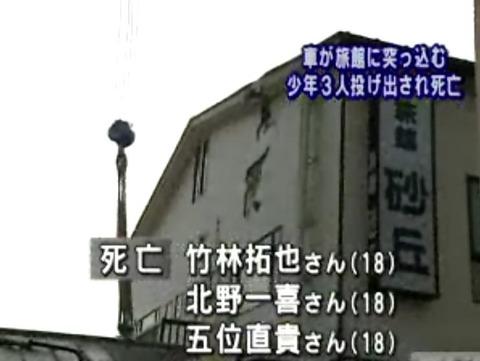 225f907c_20110211141216