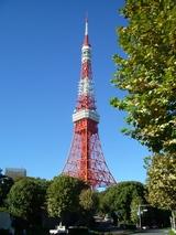 芝公園 6 東京タワー
