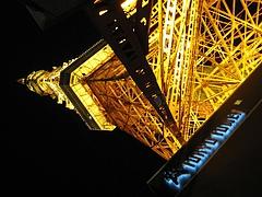 ゴールド、東京タワー☆